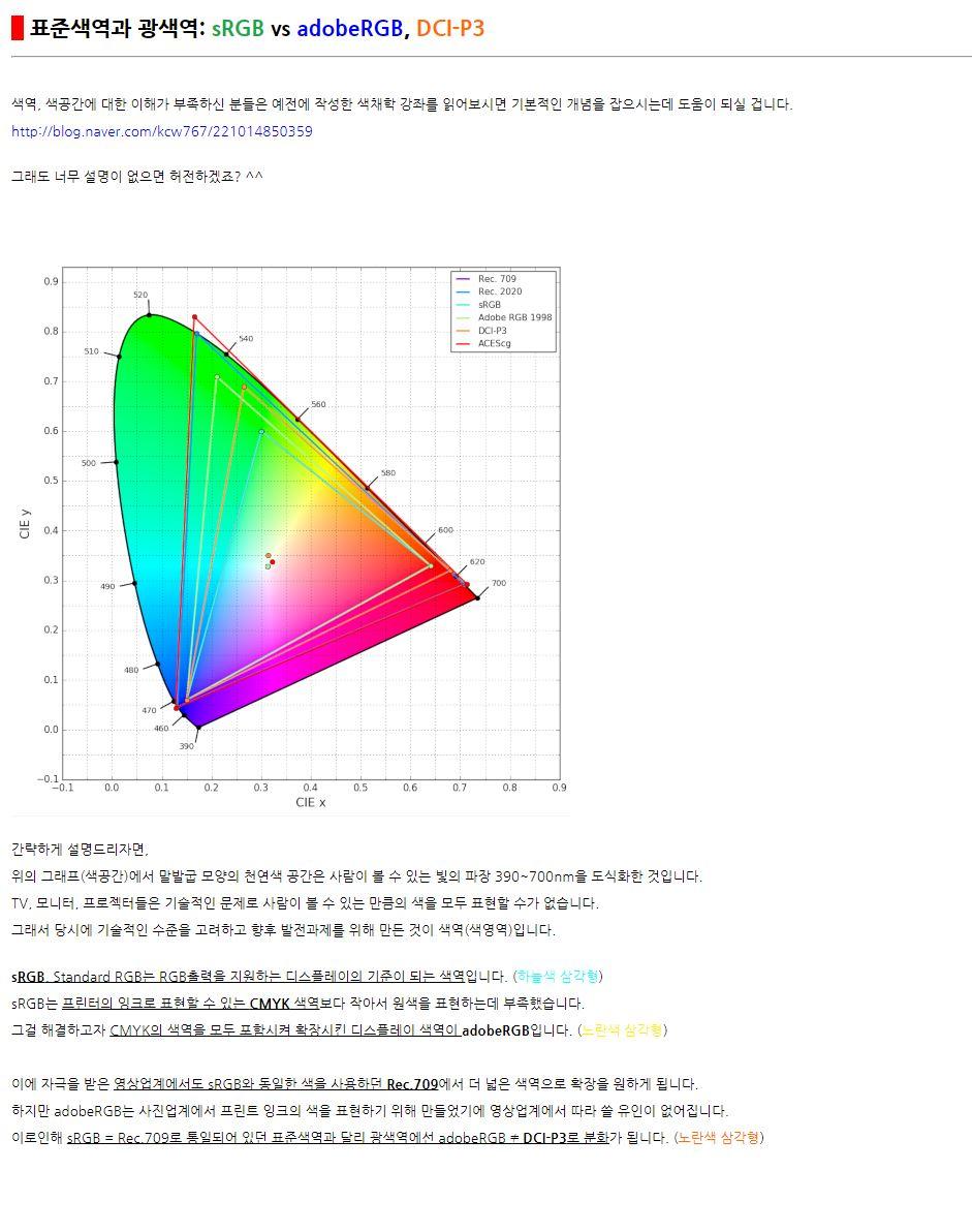 4cd0eaed3c928112d262d3cf2fcbc596_1501147934_19.JPG