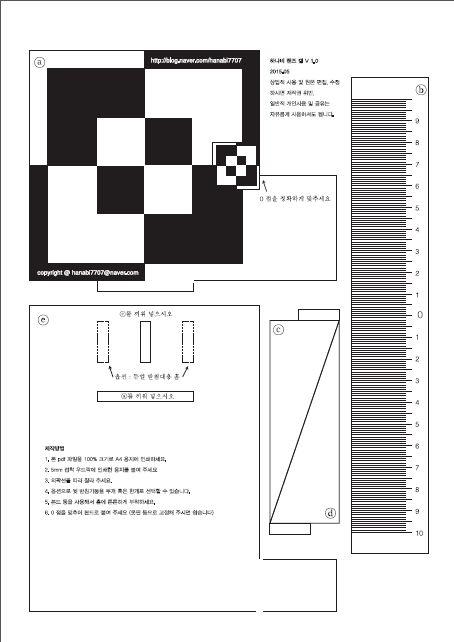 12eec5ecf8deb66df6e58f1f153c3340_1431933875_5.JPG