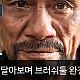 http://www.strobistkorea.com/data/editor/1804/thumb-3076066253_8J95YiGj_5a43081f903c114b85852ca8f174c9c45e54eb6d_80x80.jpg