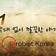 http://strobistkorea.com/data/editor/1804/thumb-3076066253_QawemtiD_fab9b6de33105bbe13a08ad45e24b2427a523452_80x80.jpg