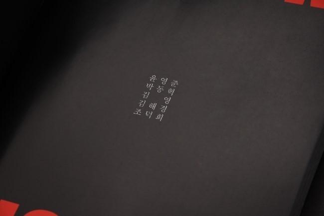 d47055771838cbf4867ba86385126cb2_1582107719_2296.jpg